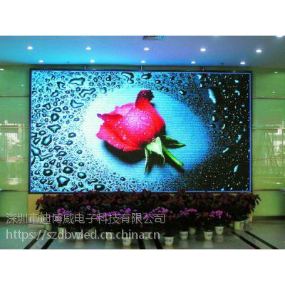 宴会厅 会议室全彩高清LED显示屏