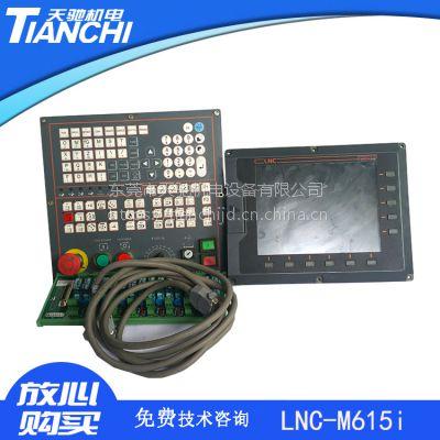 大量二手宝元系统LNC-M615i铣床,免费宝元数控技术指导