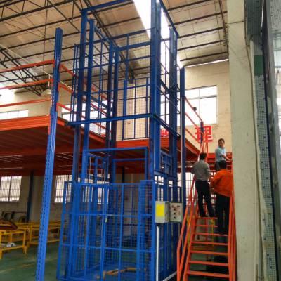 厂房上下运货升降机 导轨电动升降台 链条式电梯生产厂家