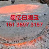 山东济南耐火材料白刚玉那里便宜有优惠质量好