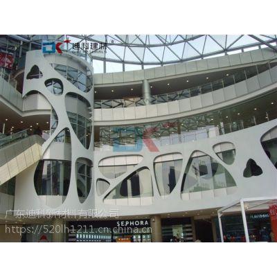 北京办公楼外墙铝单板供应,绿色环保 铝单板定制 迪科直销