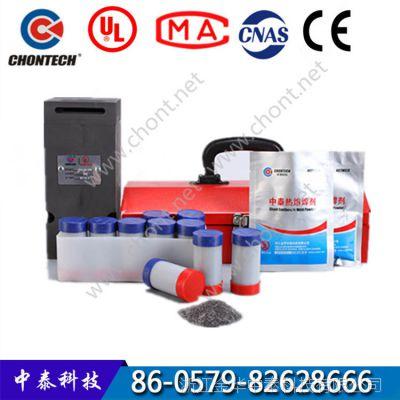 热熔焊粉 放热焊接焊剂 焊药 焊粉 放热焊接粉 焊剂
