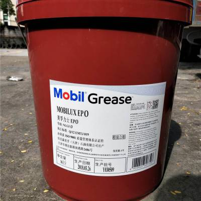珠海供应Mobilux EP 0,力士EP 0高性能锂基润滑脂,力士滑脂Mobilux EP 1