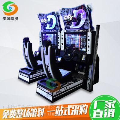 大型电玩城游戏机 头文字D8赛车成人模拟机