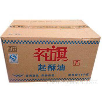厂家直销起酥油F 炸鸡薯条鸡排油炸烘焙专用油16kg