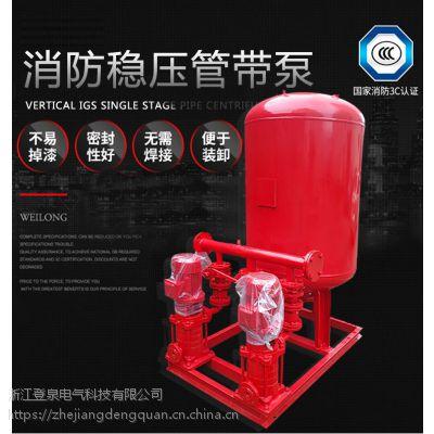 上海消防增压稳压给水设备ZW(L)-I-XZ-10消火栓给水系统1.5KW隔膜气压罐1000*06