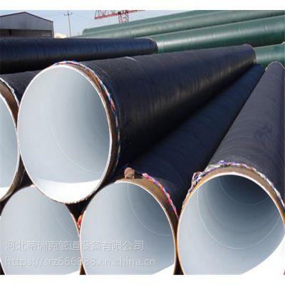 无锡3PE防腐钢管厂家 3PE防腐直缝钢管 蒂瑞克