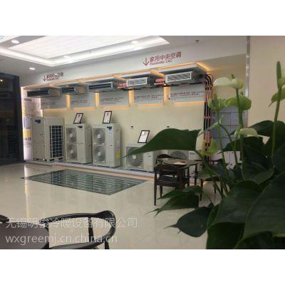 无锡格力中央空调-打造舒适之家