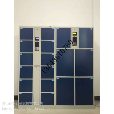 供应佛山钢制储物柜3门铁皮文件柜、佛山优粤超市存包感应柜定做简约6门电子卡柜