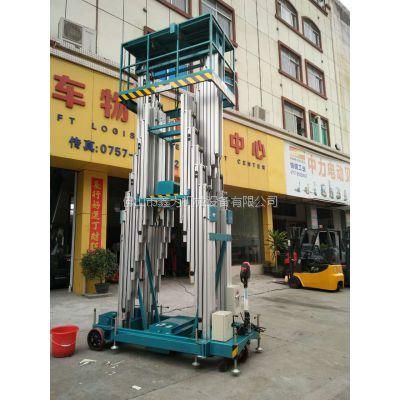 低价出租铝合金升降机、升高12米载重300公斤、推荐鑫力