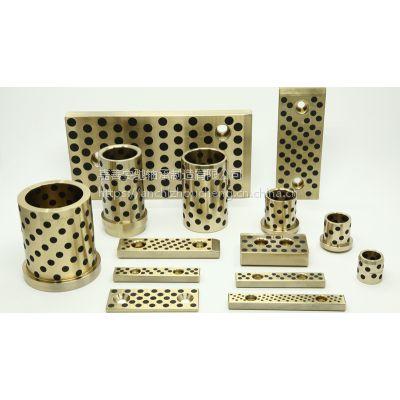 铜石墨轴承厂家 铜套定做 石墨轴承非标定做
