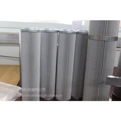 ZA4L250E5-MZ1青岛捷能汽轮机,新乡电厂水泥厂滤芯