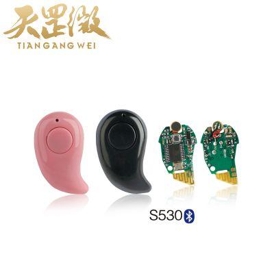 迷你入耳蓝牙耳机方案S530杰理耳机蓝牙方案无线单边蓝牙pcba方案商务车载单边耳机公模通用