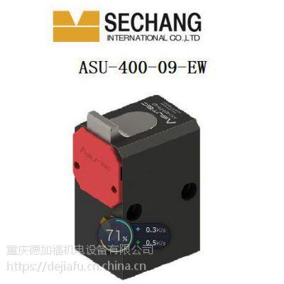 韩国 SECHANG 输送线阻挡器 ASU-400-09-EW 中国总代理 ASUTEC