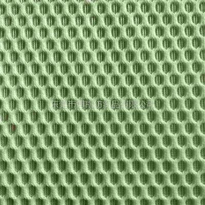 厂家批发全涤压孔网眼布 弹力经编网孔布 箱包坐垫用布