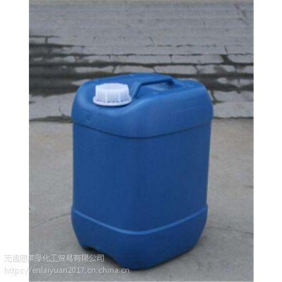PU油漆稀释剂|无锡恩莱缘化工|PU油漆稀释剂厂