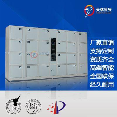 天瑞恒安 TRH-KL-105学生贵重物品寄存柜、学生联网式寄存柜