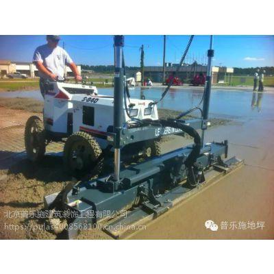 北京地坪机械设备租赁