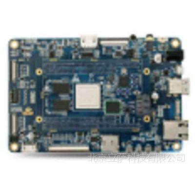 freescale i.mx6核心板