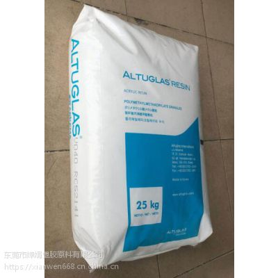 法国阿科玛抗龟裂抗划伤抗紫外线耐洗涤剂PMMA:BS100、MI-2T101、84L、GR7ELIL