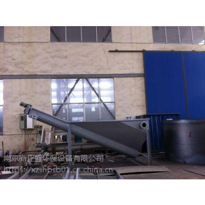 螺旋式砂水分离器厂家生产直销