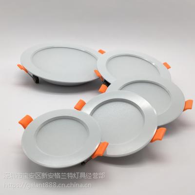 广东丰惠工厂直销 FC-B91mm-2.5寸草帽筒灯外壳3W嵌入式cob射灯外壳套件