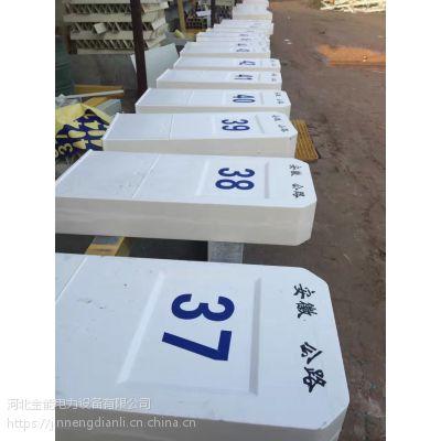 玻璃钢,塑标志桩生产厂家 价格水利桩、水源界桩,广东,四川,海南