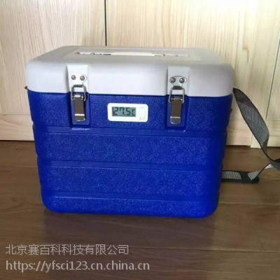 厂家直销赛百科医用便携冷藏保温箱 食品保温保鲜周转箱