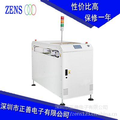 深圳厂家直销SMT移载机
