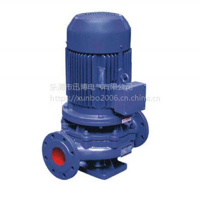 ISG型单级单吸立式管道离心泵 耐高温,抗腐蚀性好,高效节能 性能可靠