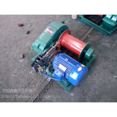 桐城鑫旺JK-0.5T三轴建筑卷扬机配三千瓦电机