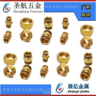铜螺帽 紧固件 铜螺母 标准件 铜螺帽母生产加工厂家