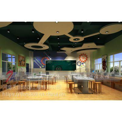 专业学校创客空间设计公司——中小学创客空间效果图及方案介绍