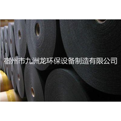批发优质0.6mm活性炭纤维毡