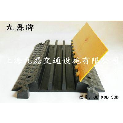 地面电缆压线槽,九磊牌电缆压线槽,JL-XCB-3CD三孔电缆压线槽