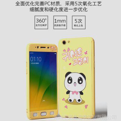 OPPO R9S女士手机壳 动物卡通防摔水贴画磨砂全包手机配件保护套