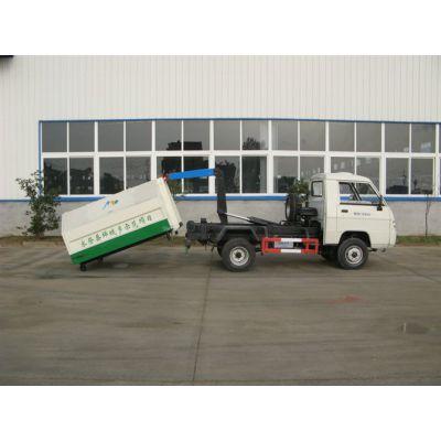 城市环保小型垃圾运输车厂家供应,3方车型报价