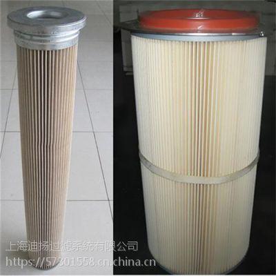 滤筒、上海迪扬过滤(图)、东丽聚酯覆膜滤筒