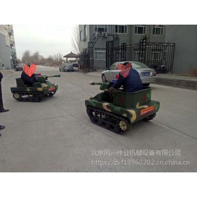 冬季热销新款互动坦克车、雪地坦克车,冰雪游乐设备,亲子互动玩耍,滑雪场