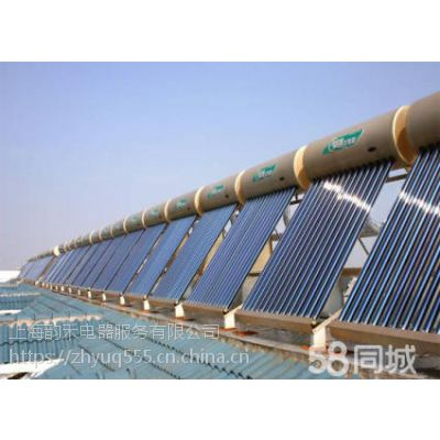 松江佘山专业维修皇明太阳能热水器电加热传感器控制器水管漏水维修