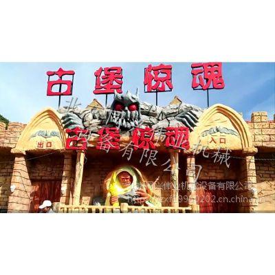 北京同兴伟业提供建造鬼屋、恐怖城、古堡惊魂、活鬼城、游乐设备