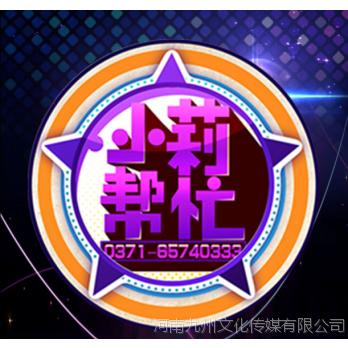 民生频道小莉帮忙— 电视广告