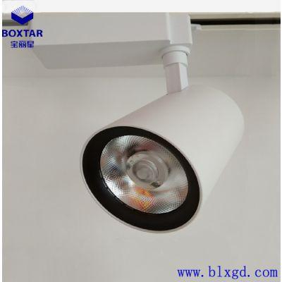 BOXTAR宝丽星专用于LED服装照明的单颗防眩光LED轨道灯