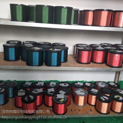 多股漆包线加工厂家0.040.050.060.08各规格漆包线机器上锡