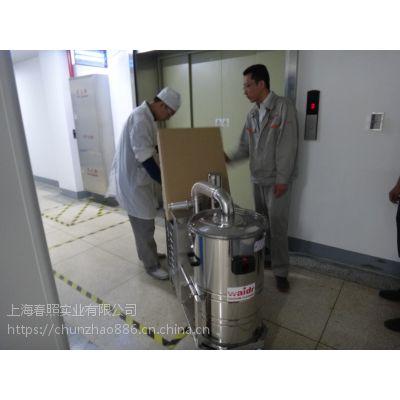 南京工业吸尘器 车间吸尘大功率吸尘机 威德尔WX80/40