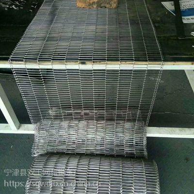 电子件输送网带 不锈钢乙形网带 供货及时 价位合理