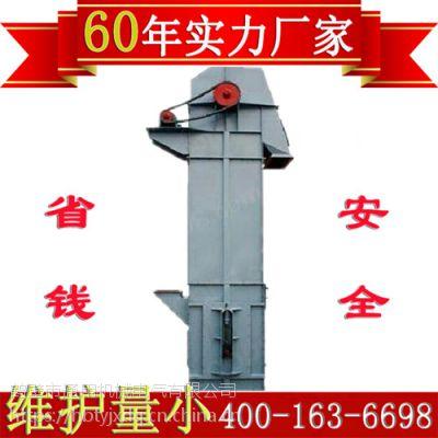 鹤壁通用TB型板链斗式提升机 脱硫常选型号 专业定做 质量可靠