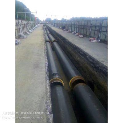 聚氨酯泡沫塑料预制直埋保温管 热水管道