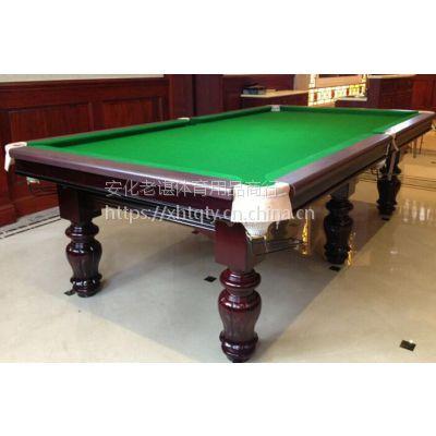 长期回收各款品牌台球桌,出售全新二手台球桌