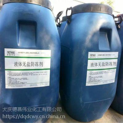 混凝土液体防冻剂厂家 无氯盐液体防冻剂早强引气减水效果明显